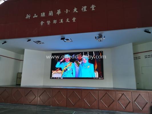SJK(C)PANDAN Hall Stage