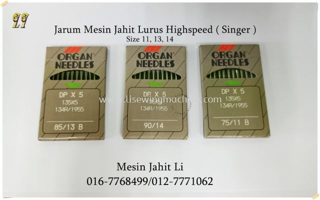 needle for singer highspeed sewing machine