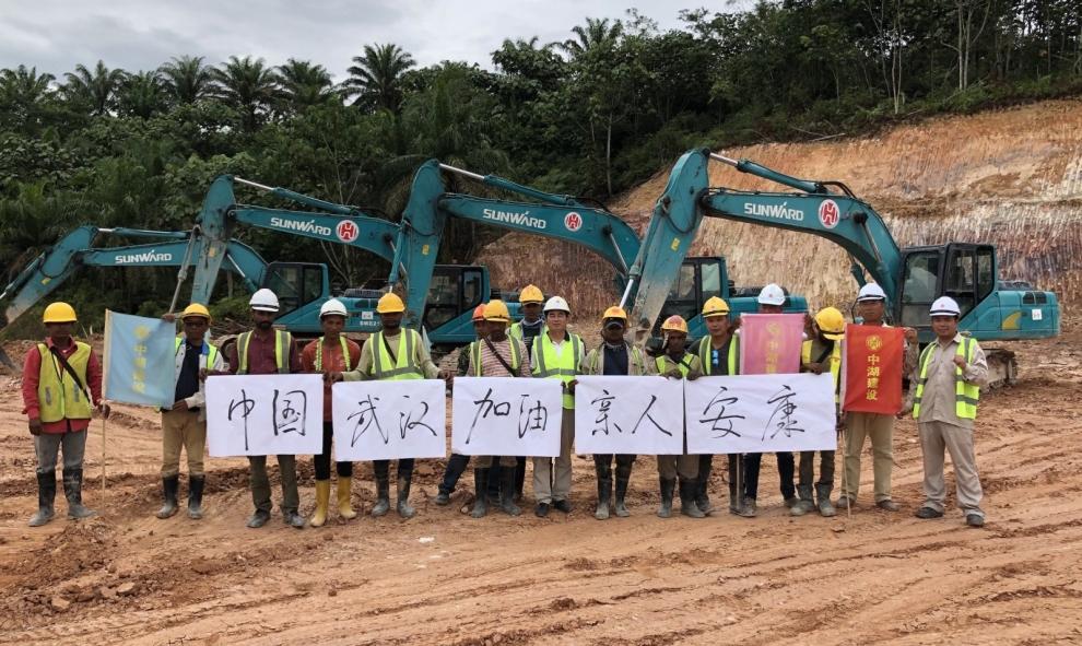 中湖建设捐赠16万人民币助抗新冠肺炎