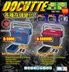 RINGSTAR TACKLE TOOL BOX - DOCUTTE (D-5000 & D-5000RB) RING STAR ZEST BRAND