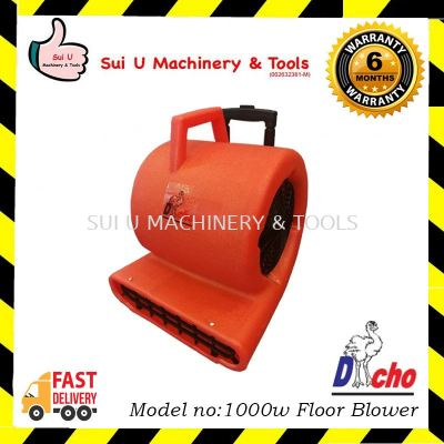 Dacho 1000W Industrial Floor Dryer / Air Blower with handle