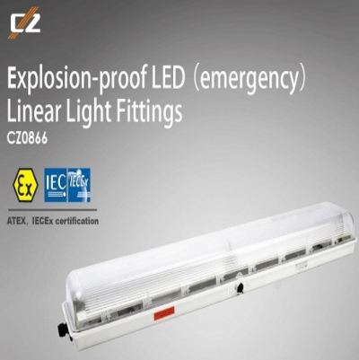 Zone 1 & 2 LED Emergency Linear