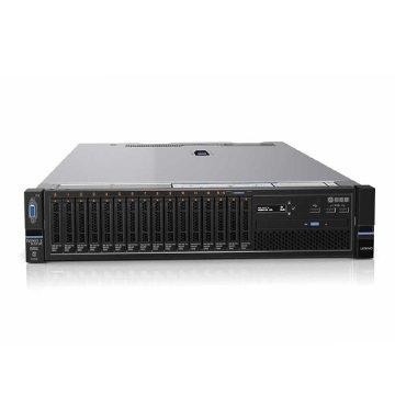 Lenovo x3650 M5 Rackmount Server