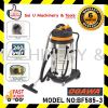 Ogawa BF585-3 Industrial Wet & Dry Vacuum Cleaner 3000W 120L/S 7.2m Vacuum Cleaner Cleaning Equipment