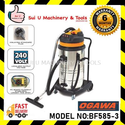 Ogawa BF585-3 Industrial Wet & Dry Vacuum Cleaner 80Litre 3000W