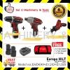 EUROPA HILT EHD699 Cordless Drill + E12ID Cordless Impact Drill + E12SS Cordless Sabre Saw FREE 2x 2 Europa Hilt Power Tool