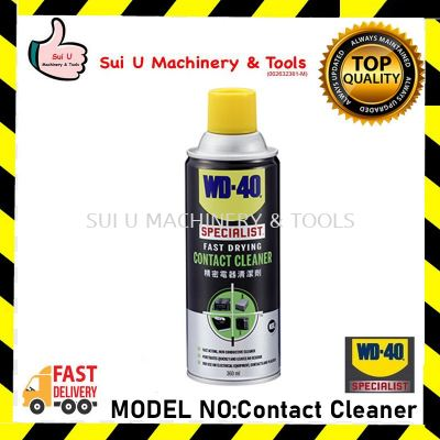 WD-40 Specialist Fast Drying Contact Cleaner NSF Certificate