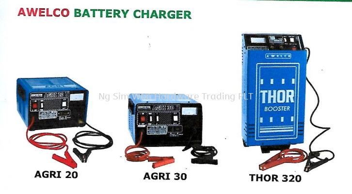 AWELCO BATTERY CHARGER