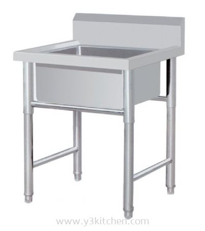 FST600-1 Single Sink Table