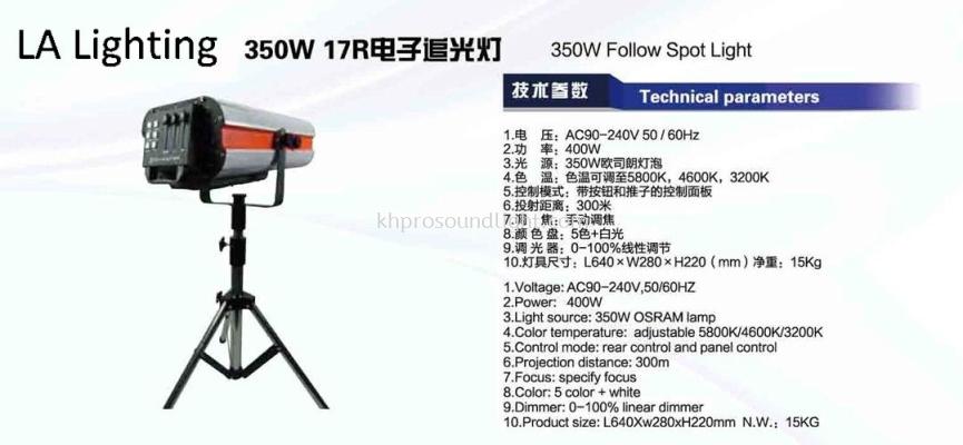Followsport light 350