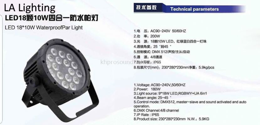 LED 18x10W Waterproof par light