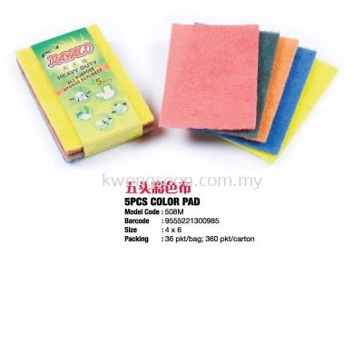 Scouring Pad With Sponge Green Pad Colour Pad