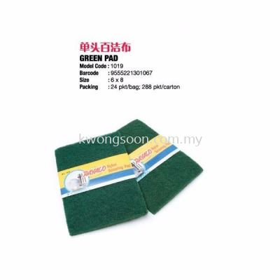 Scouring Pad With Sponge Green Colour Pad
