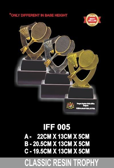 IFF 005 CLASSIC RESIN TROPHY