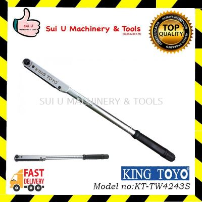 KING TOYO KT-TW4243S Classic Adjustable Torque Wrench 1/2inches (50~225 N.M.)