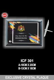ICF 301 EXCLUSIVE CRYSTAL PLAQUE