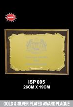 ISP 005 PLATED AWARD PLAQUE