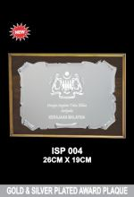 ISP 004 PLATED AWARD PLAQUE