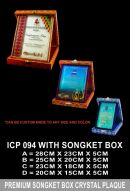 ICP 094 WITH SONGKET BOX