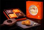 Mooncake Box Design & Concept