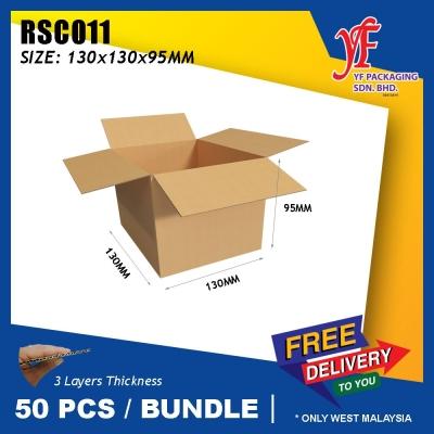 RSC011 130X130X95MM 50PCS