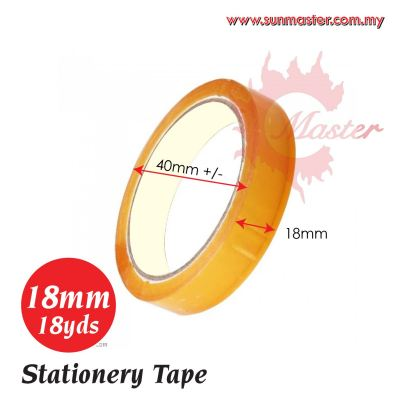 18mm x 18yds Stationery Tape