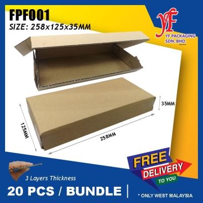 FPF001 258X125X35MM