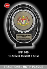 IFF 100 TRADITIONAL MOTIF PLAQUE SILVER