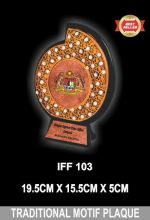 IFF 103 TRADITIONAL MOTIF PLAQUE BRONZE