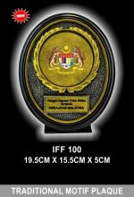 IFF 100 TRADITIONAL MOTIF PLAQUE GOLD