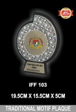 IFF 103 TRADITIONAL MOTIF PLAQUE SILVER