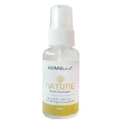 Homuplus Nature Hand Sanitizer 50ml