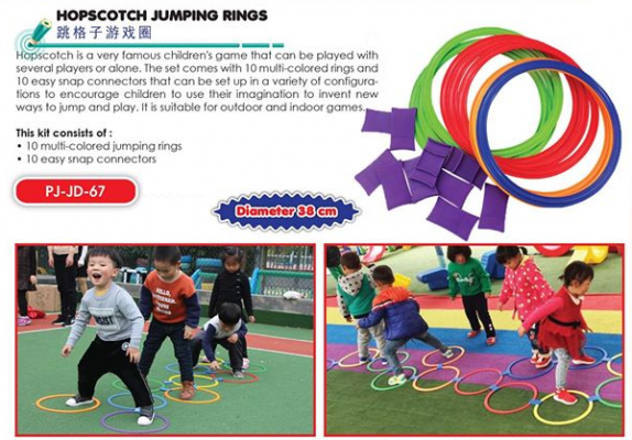 PJ-JD-67 Hopscotch Jumping Rings