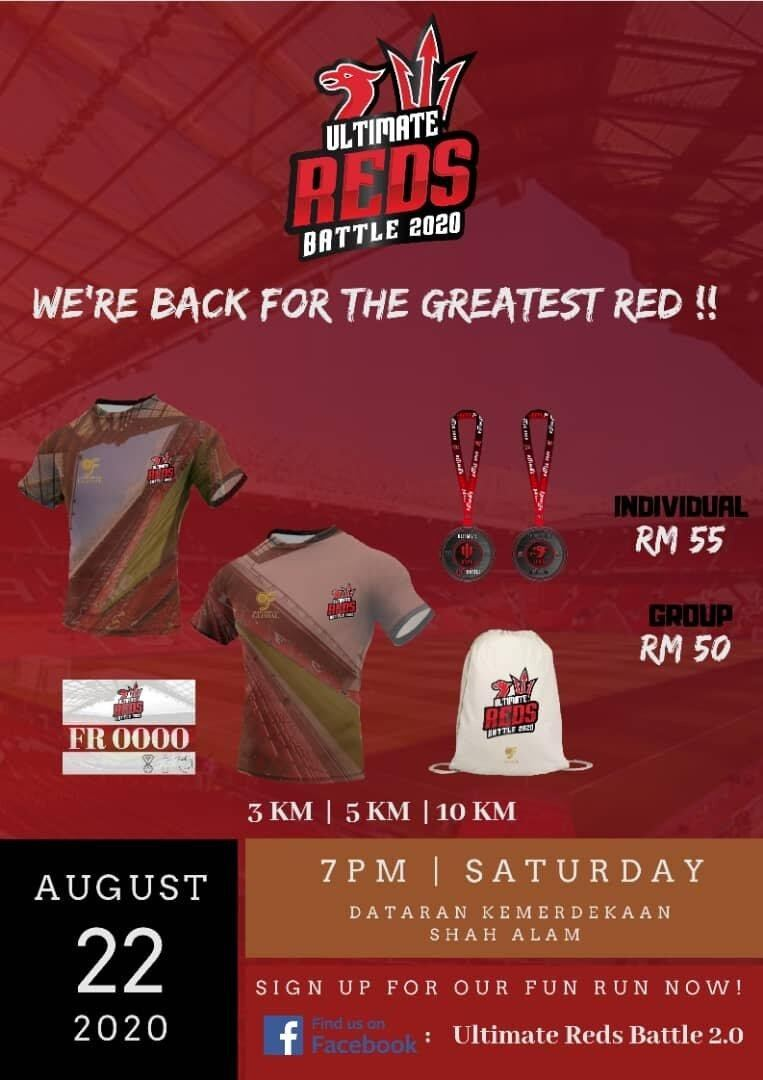 Ultimate Reds Battle 2020 August 2020