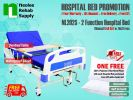 NL202S [Full Set] Hospital Bed 2 Function (Manual) Manual Hospital Beds Hospital Beds