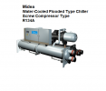 Midea Water-Cooled Flooded Type Screw Chiller Midea Water-Cooled Flooded Type Chiller