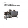 Midea Magnetic Compressor Water-Cooled water Chiller Midea Magnetic Compressor Chiller