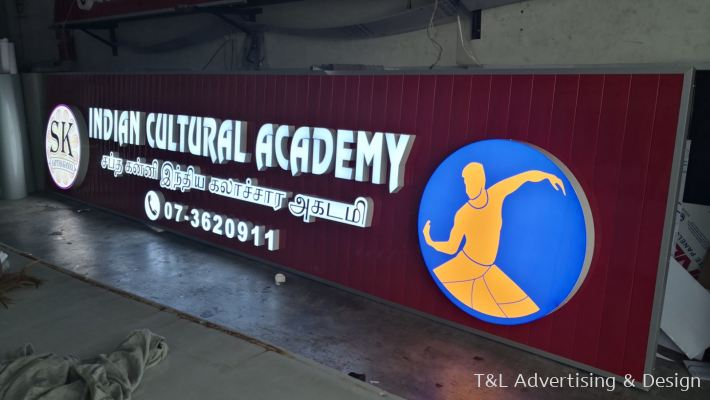 Indian Cultural Academy 3D LED box up front lit