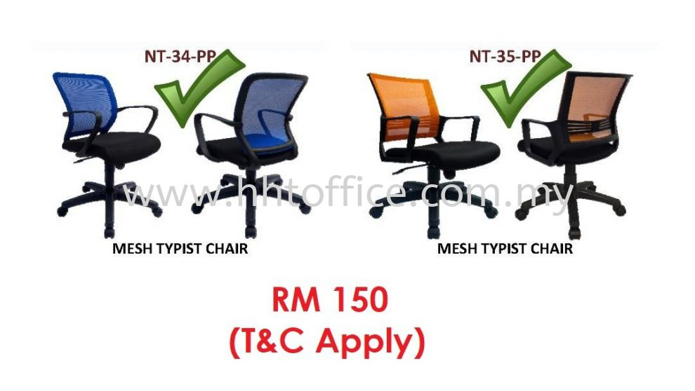Promotion Mesh Chair