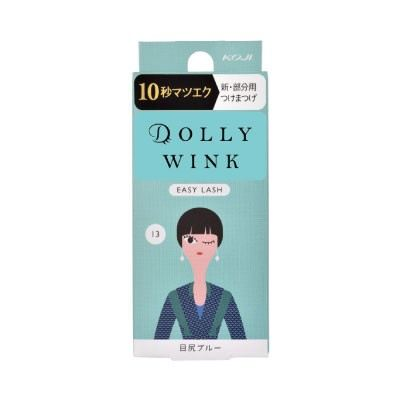 Koji Dolly Wink Easy Lash No.13