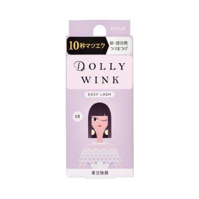 Koji Dolly Wink Easy Lash No.08