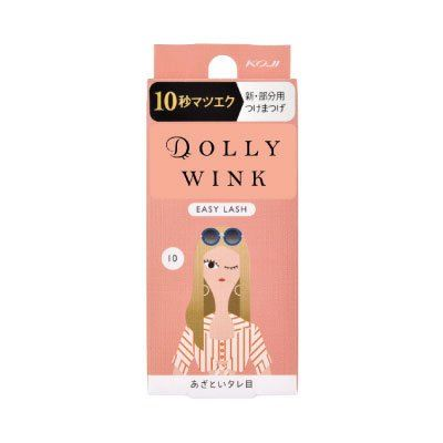 Koji Dolly Wink Easy Lash No.10