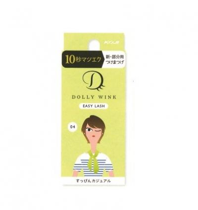 Koji Dolly Wink Easy Lash No.04