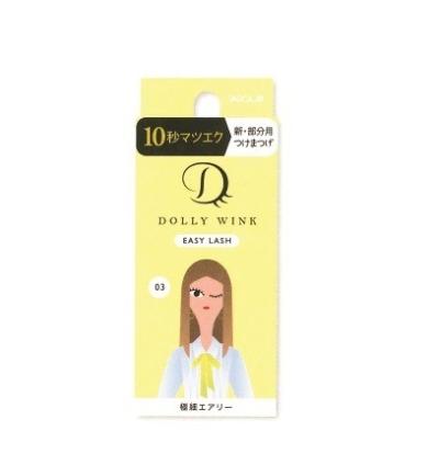 Koji Dolly Wink Easy Lash No.03