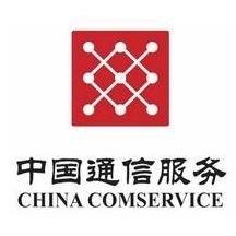 中国通信服务(马)有限公司 Member