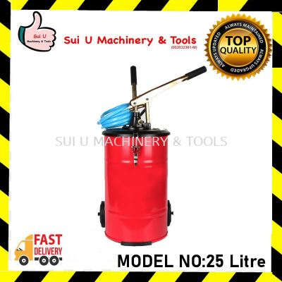 25L Hand / Manual Operated Oil Lubricator Grease Pump
