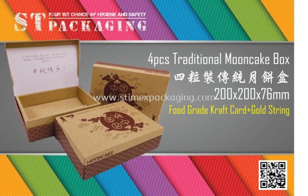 4pcs Traditional Mooncake Box @ 20pcs x RM5.50/pc