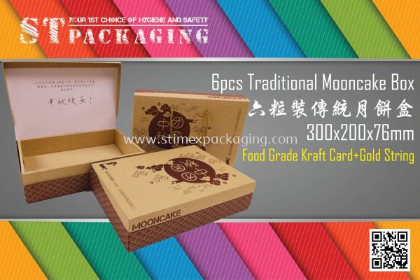 6pcs Traditional Mooncake Box @ 14pcs x RM6.30/pc