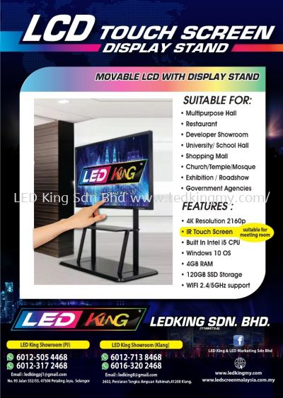 Movable LCD with Display Stand Promotion