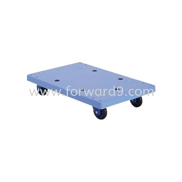 Prestar PB-100-P No-Handle Trolley Trolley  Ladder / Trucks / Trolley  Material Handling Equipment
